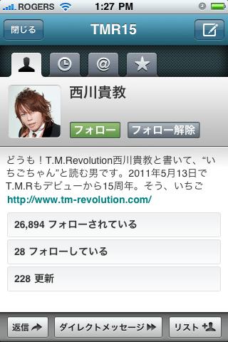 iphone japan profile