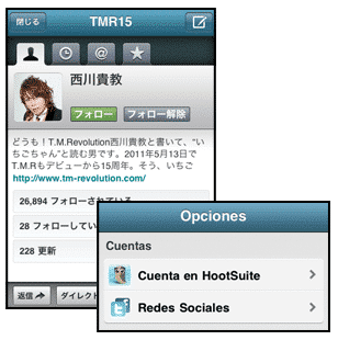 4 Languages for HootSuite on iPhone