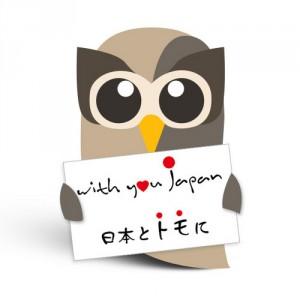 HootSuite Japan