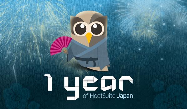 Japan 1 Year Anniversary
