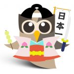 Japanese Owly
