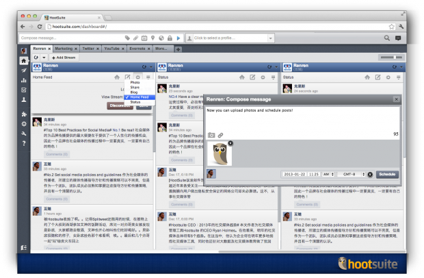 Renren updated with new features for HootSuite