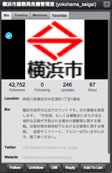 Yokohama officials mistakenly tweeted about a North Korean attack to the city's 40,000 Twitter followers.