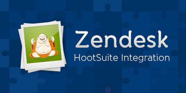 zendesk-integration-header