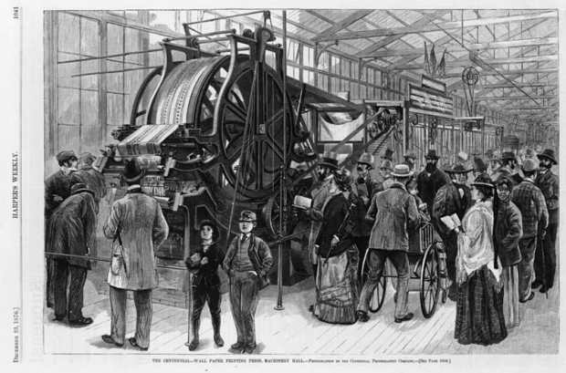 The printing press. Image courtesy of Wikimedia Commons.