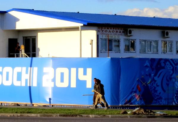 Sochi-fence
