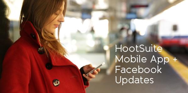 HS Mobile App