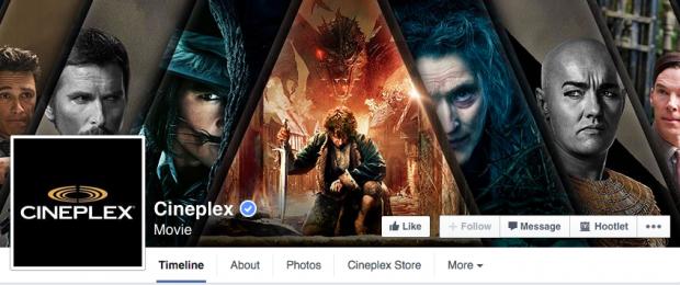 Cinplex Facebook cover photo