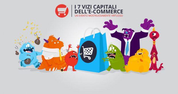 e-commerce strategies 2016