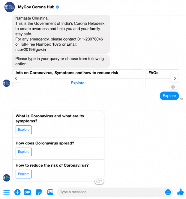 Screenshot of a Facebook messenger bot