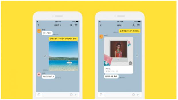 2 écrans d'iphone montrant les messages instantanés de Kakao Talk