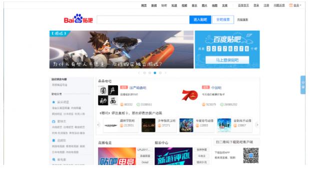 Baidu homepage